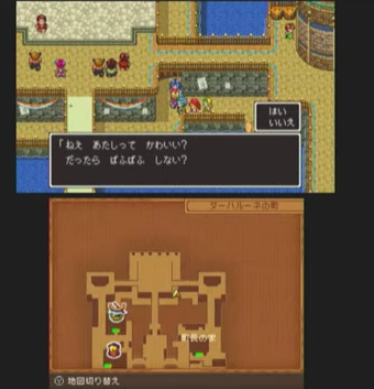 3DS版実機映像2Dバージョンの画像