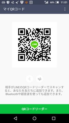 Show?1491929631