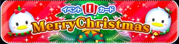クリスマスイベントのバナー