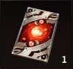 上級オプション変更カード