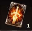 SS武器昇級カード