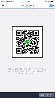 Show?1492607749
