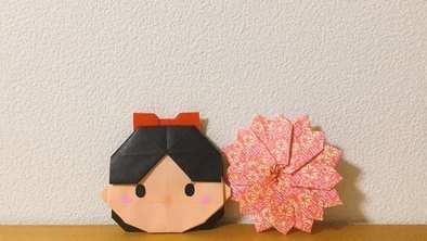 折り紙で折った白雪姫の画像