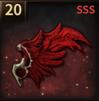 ヘゲモニーの紅翼の画像