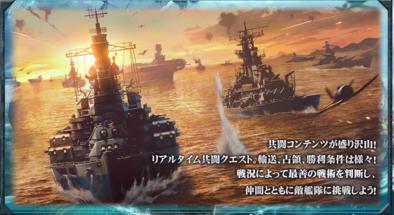戦艦ストライク マルチプレイ画面