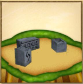 石碑の欠片