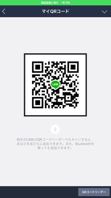 Show?1492784383