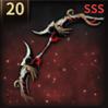 麒麟の装飾弓の画像