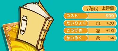 黄の秘伝書