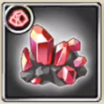 おおきな赤岩