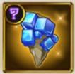 輝く合成結晶