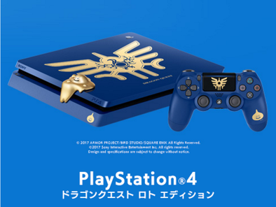 PS4のロトエディション