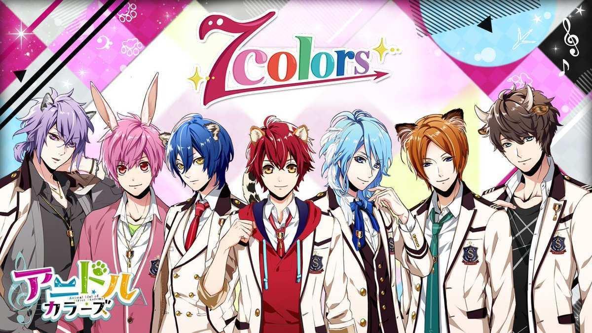 アニドル 7colors