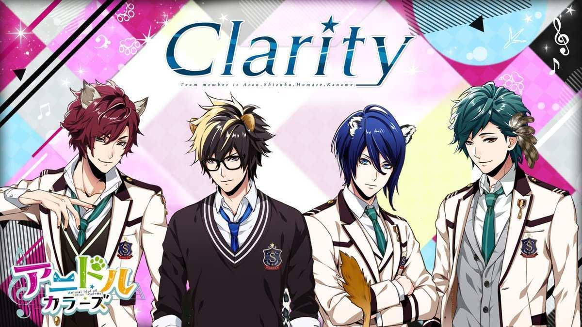 アニドル Clarity