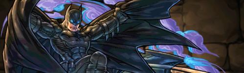 闇水バットマン