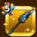 古代ラーダの天槍