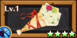 斧シャル餅