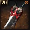 ダンジョン闘士の双剣の画像
