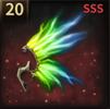 ハイリヒの虹翼の画像