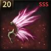 ヴェルデの桜翼の画像