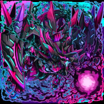 [暗黒竜]ノクタニアの画像