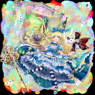[不思議の遭遇]アリスの画像