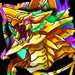 [幻光竜]ルクセリオンの画像