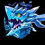 氷竜・ユルルングルの画像