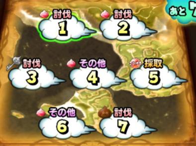 5月下旬の地図(初級)のアイコン