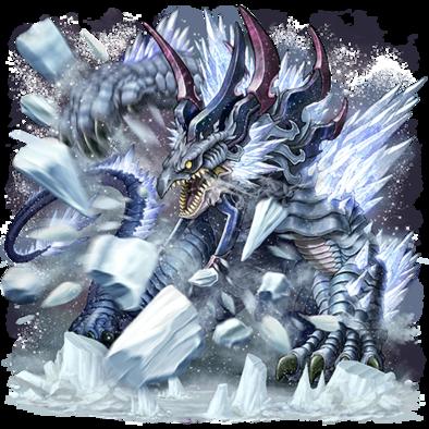 [氷砕竜]オルムバラスの画像