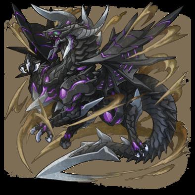 [刃尾竜]ガルアの画像