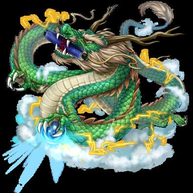 忍竜の画像