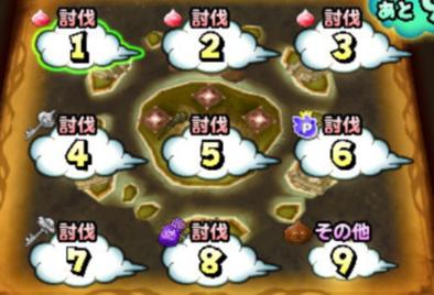 天を翔ける黄金竜の地図(第二章)のアイコン