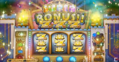 ドラクエ11のカジノの画像