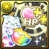 潜在たまドラ☆HP強化+の画像