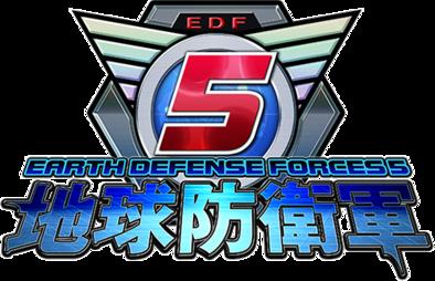 地球防衛軍5攻略wikiのロゴ画像
