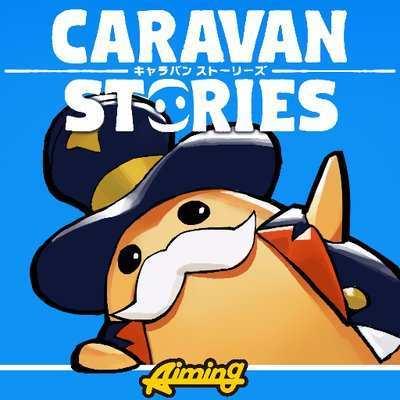 キャラバンストーリーズ(CARAVAN  STORIES)の画像