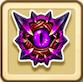 祟られし紫のルーン