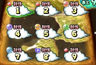 ドラクエの日記念の地図のアイコン