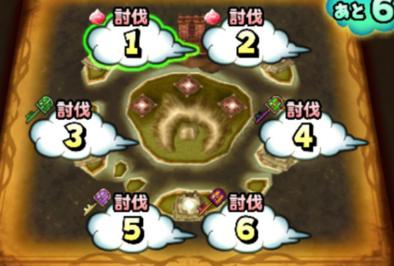天を翔ける黄金竜の地図(最終章)のアイコン