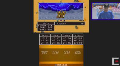 2Dモードのデスコピオン戦の画像