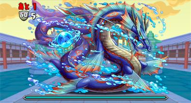 水の宝珠龍7F