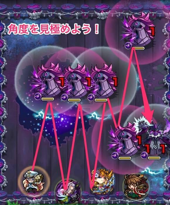ツクヨミの第1ステージの画像