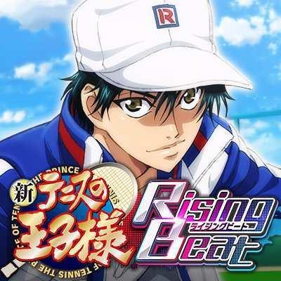 新テニスの王子様 RisingBeat(テニラビ)の画像